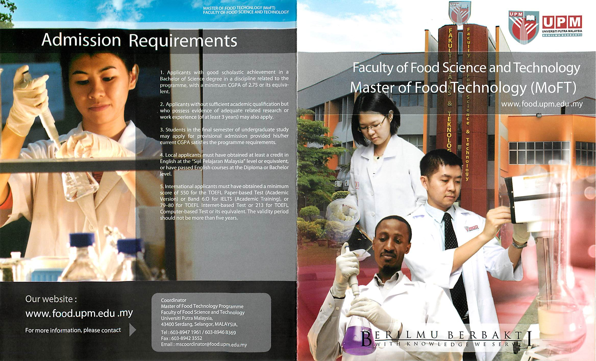 master coursework to phd